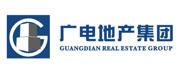 广电地产集团
